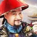 风流王爷完整破解版 v1.0.0