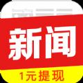 光影新闻赚钱官方版app下载安装 v1.0