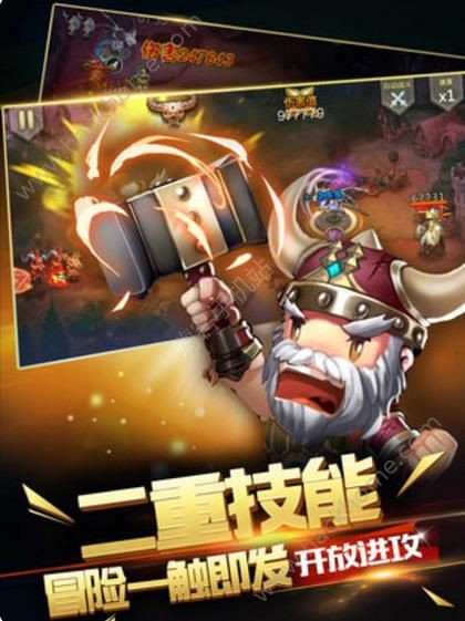 塔防护卫队手机游戏官方网站图片2