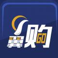 91翼购app手机版软件下载 v8.0.180130