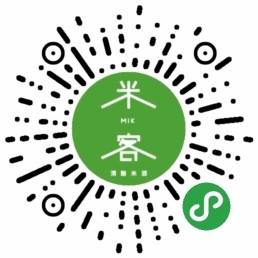 MIK米客米酒小程序二维码
