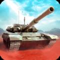 坦克攻击前线违反风暴内购破解版 v1.1.9