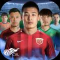 中超英雄苹果ios版下载 v1.41.04