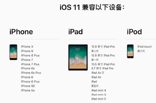 ios11.3 beta 6怎么升级不了?ios11.3beta 6更新教程[多图]