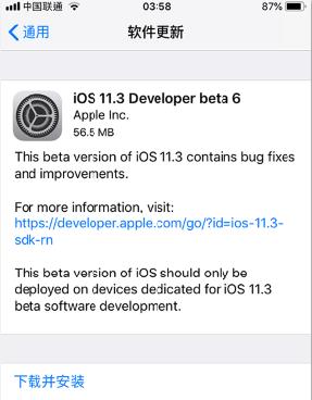 iOS 11.3 beta 6固件下�d地址 iOS 11.3 beta 6描述文件下�d[多�D]