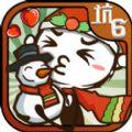 史小坑圣诞奇遇游戏安卓版下载 v1.0.1