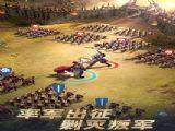 铁血帝国手游iOS苹果版 v0.20.3