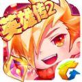 天天酷跑1.0.55.0英雄传2官网最新版本下载 v1.0.56.0