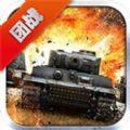 战地装甲刺激战场手机版