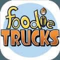 Foodie Trucks