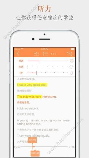 阿波波app图2