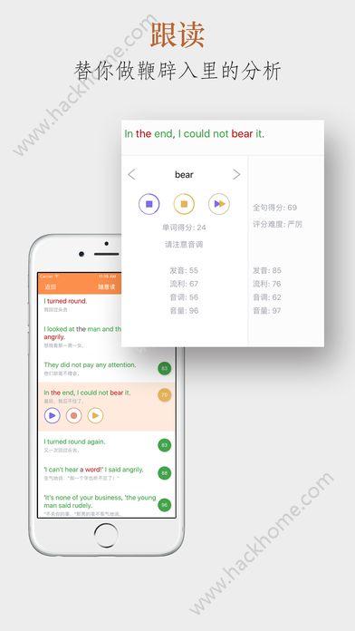 阿波波app手机版下载图片1