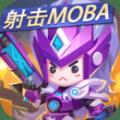 4399小小突击队手游官方网站 v2.4.7