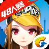 腾讯游戏QQ飞车手机版官方网站正版 v1.4.1.10182