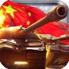 坦克大作战联盟游戏官方网站下载 v1.8.7