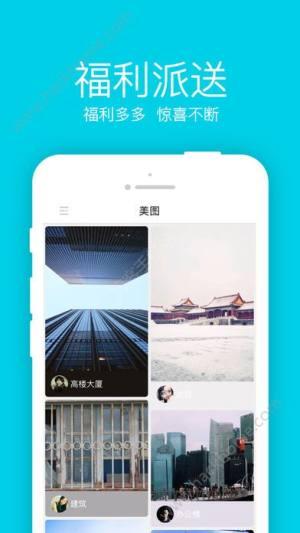 原创美图app图3
