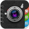 警易拍app官方手机版下载 v1.1