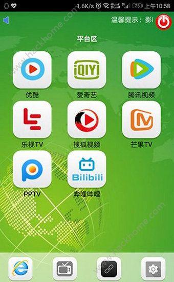 掌上影咖最新官方版app下载安装图3: