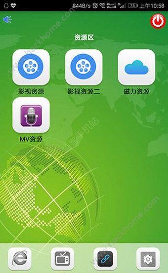 掌上影咖最新官方版app下载安装图片2