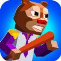 熊出没之奥特曼大逃杀苹果版ios下载 v1.0