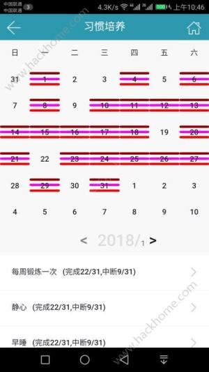 达梦日记app手机版软件下载图片2