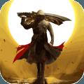 烽火攻城官网iOS版下载 v3.3.0