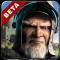 堡垒王国游戏