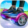 平衡冲撞游戏安卓最新版(Hoverboard Rush) v1.0.0