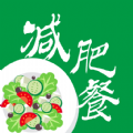 减肥餐食谱app手机版软件下载 v2.50.31