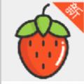 草莓tv最新版