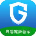 高盾健康app手机版软件下载 v1.1.11