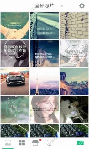 韩国美图相机app图3