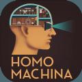 Homo Machina破解版