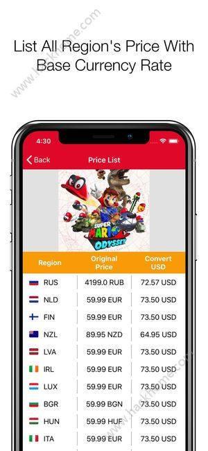 NS购物者app图3