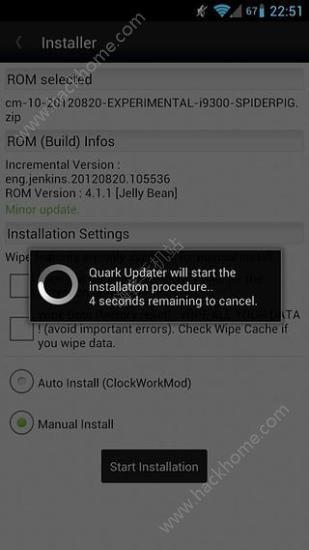 安卓系统升级包7.0官方版安装包下载安装图2: