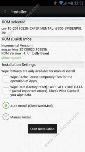安卓系统7.0升级包图3