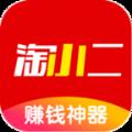 淘小二手机版app安卓下载 v1.0.3