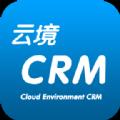 云境CRM手机版