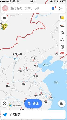 高德顺风车上海有吗?高德顺风车上线了哪些城市?[多图]