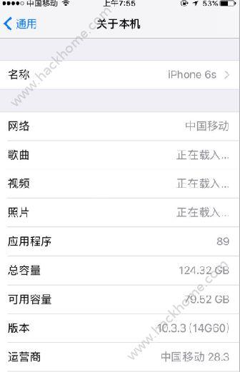 iPhone6/6s要升级ios11.3正式版吗?苹果6s升ios11.3正式版卡不卡[多图]图片1