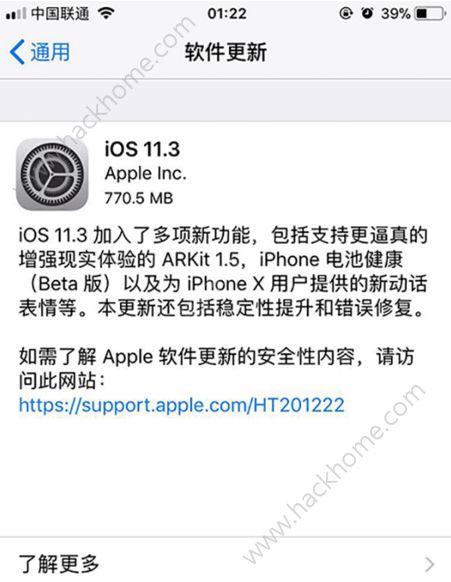 iPhone6/6s要升级ios11.3正式版吗?苹果6s升ios11.3正式版卡不卡[多图]图片2