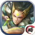 万古神帝官网正版手机游戏 v1.0.0