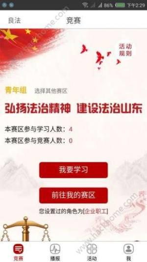 qlliangfa.com图3