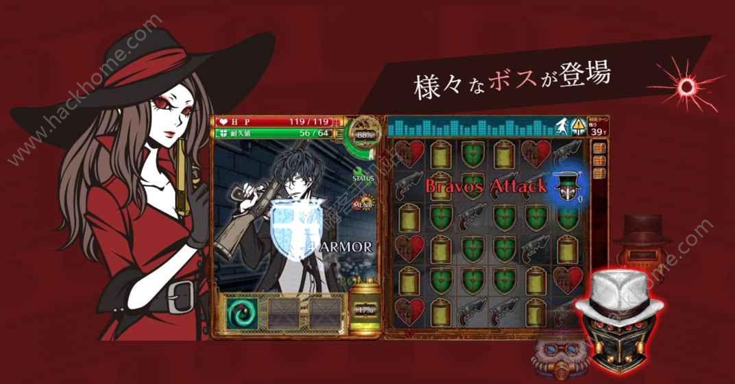 THE CHASER游戏官网下载中文版图2: