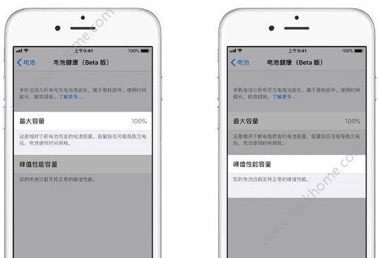 iOS11.3电池健康显示此iPhone无法确定电池健康状况什么意思?[多图]图片2