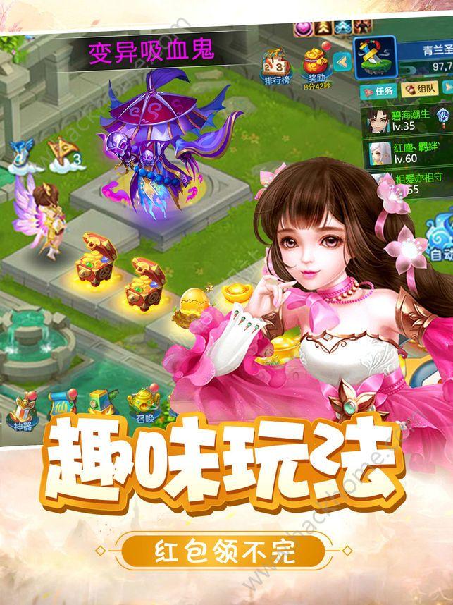 大话捉妖记游戏官方网站下载图3: