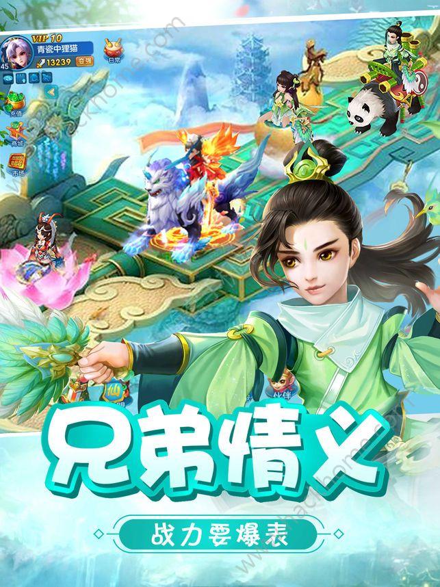 大话捉妖记游戏官方网站下载图片2