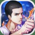 中国惊奇先生手游iOS官方版 v1.6