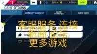 狂野飙车9传奇翻译大全 游戏界面汉化中文翻译图文汇总图片5