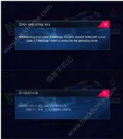 狂野飙车9传奇翻译大全 游戏界面汉化中文翻译图文汇总图片13